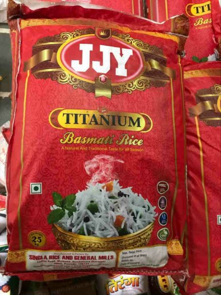 JJY Kachha Sabut Rice 25kg ( 1 BAG )