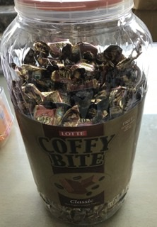 LOTEE COFFY BITE 200 PC + 20 PC FREE MRP 200/-