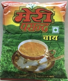 Meri Pasand Tea 250gm MRP 75/-(4Pcs)