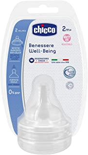 CHICCO NEW BABY MOMENT WELL -BEING TEAT 2M+ME D  SIL 2CS  MRP 279/-