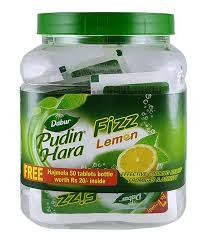 Dabur Pudin Hara 20N*5g=100g MRP-7/-EACH Free Hajmola Tablet Bottle worth RS-20/- MRP-140/-