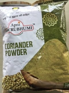 Apni Matrubhumi Coriander Powder 200gm MRP 50/-(25PCS)