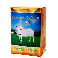 Patanjali Cow Ghee 1LTR  (15PKT)