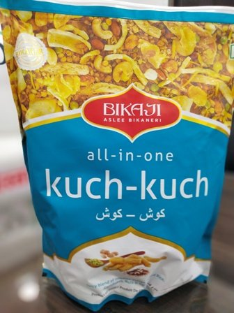 BIKAJI ALL - IN - ONE KUCH-KUCH 1KG