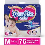 Mamy Poko Pants Extra Absorb M Size 76 Pants MRP-999/-