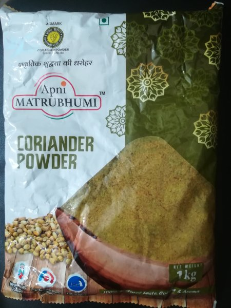Matrubhumi Coriander Powder 100gm MRP 27/-(25PCS)