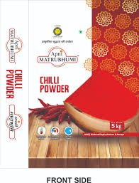 Matrubhumi Chilli Powder 100gm MRP 30/-(25PCS)