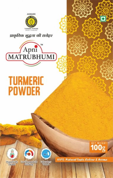 Matrubhumi  Turmeric Powder 100gm MRP 30/-(25PCS)