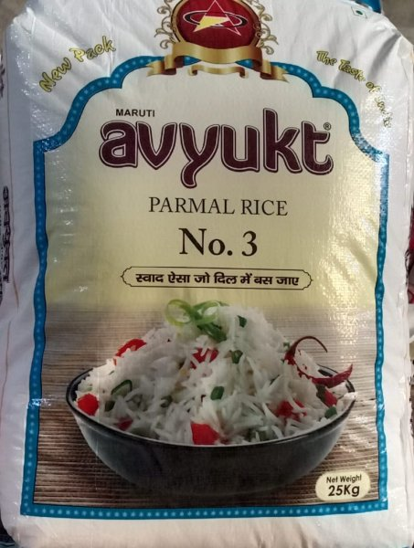 AVYUKT PARMAL RICE NO .3  25KG MRP 1600/-
