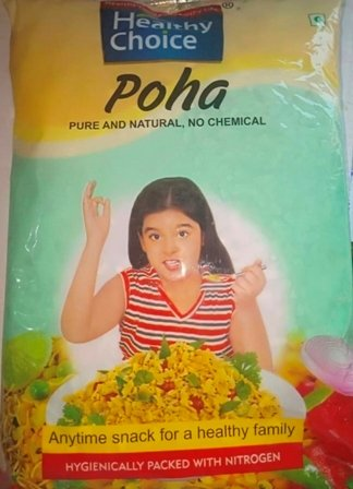 HEALTHY CHOICE POHA (1KG*20)=20KG