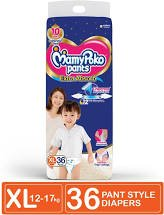Mamy Poko Pants Extra Absorb XL Size 36 Pants MRP-699/-